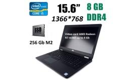 бу ноутбук DELL Latitude E5570 Core i5 6 Gen.\8 Gb DDR4\256 Gb SSD\15.6